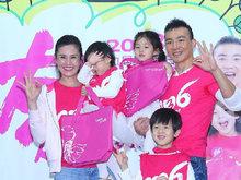 刘耕宏一家现身活动 回应财务危机被爆拿房贷三胎被查封