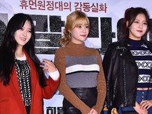 女团,AOA,韩国女团,人气女团,AOA发布会,