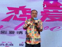 """侯耀华高志森助阵""""群星电影之夜""""群星集团也发布了电影计划"""