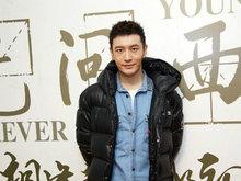 黄晓明抱恙宣传《无问西东》 与粉丝交流合影相当敬业