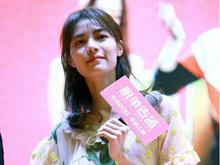 钟楚曦出席《脱单告急》广州路演 带着自己的作品回到家乡