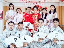 惠若琪大婚晒中式婚纱照爱意满满 新郎新娘甜蜜亲吻