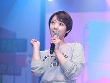 EXID,女团,韩国女团,EXID组合,女子组合,韩国女团EXID,