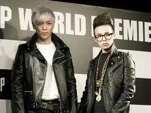 BIGBANG,皮衣,帅气,摇滚造型,男团,韩国男团,
