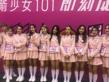 火箭少女101成团大合照 粉嫩装扮超迷人