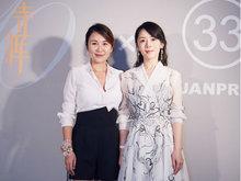 车永莉出席品牌大秀 白色长裙礼服优雅得体