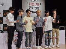 EXO,EXO照片,男团,韩国EXO,韩国男团,欧巴,帅气,