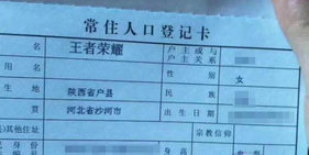 为了开黑王者农药,老外被活活成中文八级