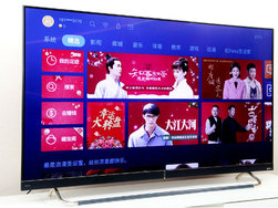 长虹电视55Q6K精美图赏