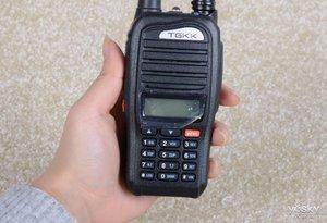 全频段无线调频对讲机——特锐特TGK-8A