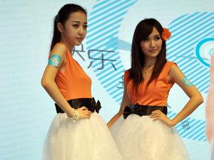 ChinaJoy 2013高清图赏:靓丽ShowGirl照片精选