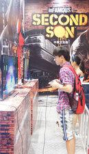 CCG2014索尼PS4展台现场图赏