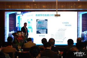 英特尔中国研究院吴甘沙:大数据从天眼开始