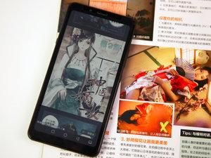 开启彩色世界 海信阅读手机A5 Pro CC图赏