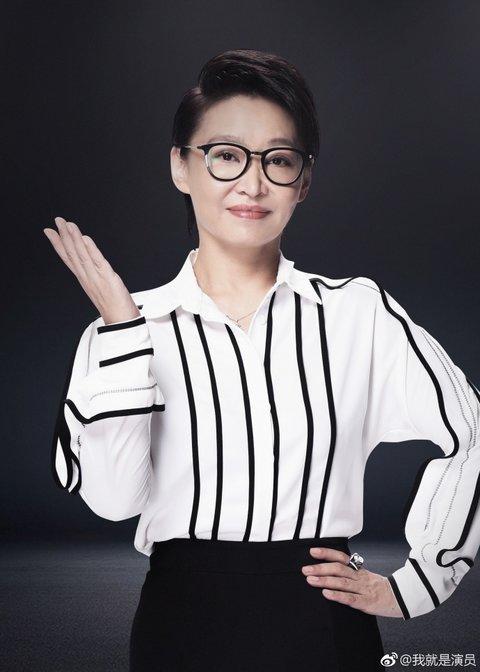 《我就是演员》官宣 章子怡徐峥吴秀波坐镇