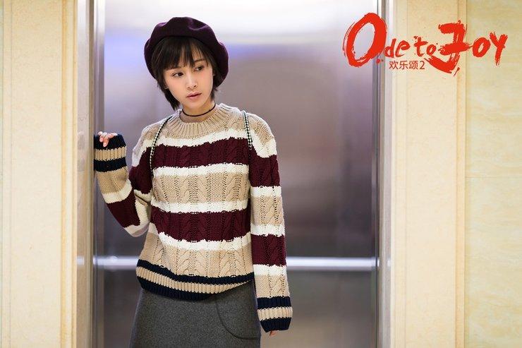 王子文《欢乐颂2》剧照曝光