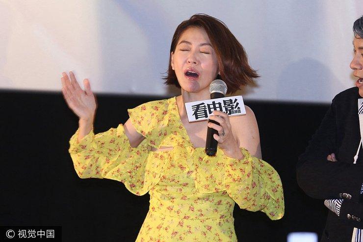 小S花裙苦笑表情活动宣传搞笑不断变电影杨幂亮相脸图片表情图片