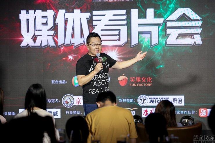 张绍刚出席《脱口秀大会》媒体看片会