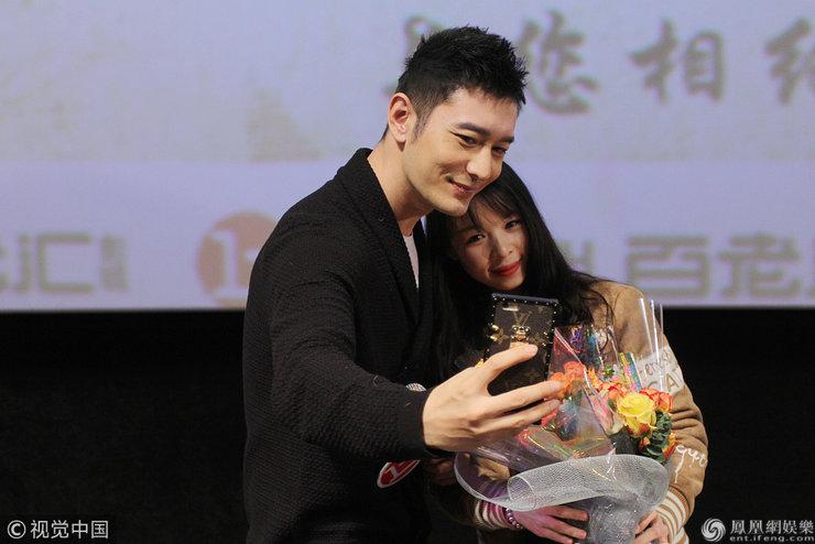 黄晓明现身宣传电影 被萌妹靠肩头亲昵相依零距离合影