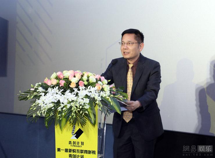导演陈嘉上力挺首届新锐互联网影视青创计划 启动发布会在广州举行