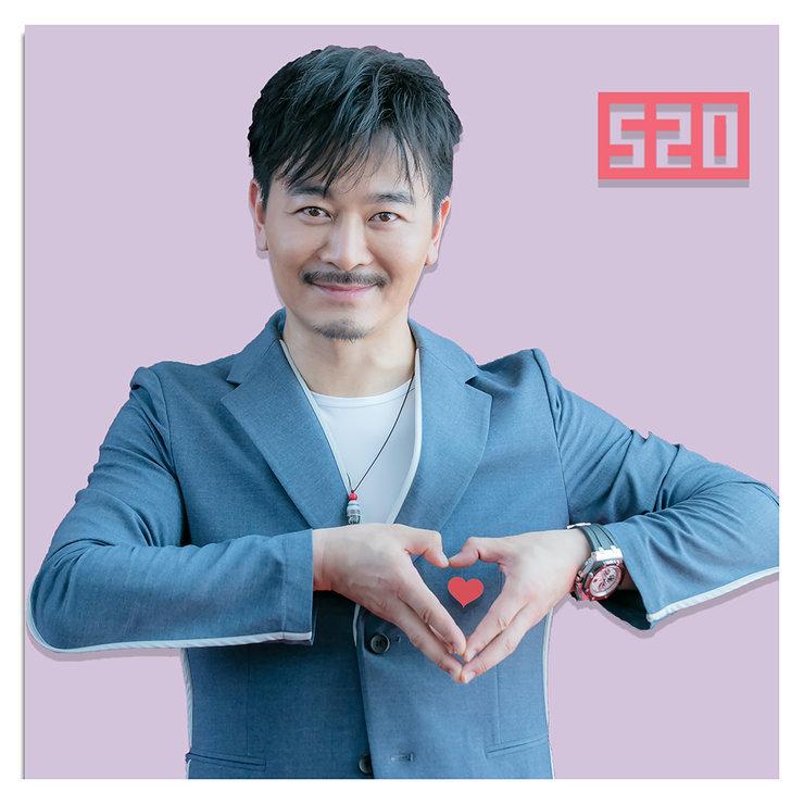 吴樾发布了一组花式比心图 摆出6组不同的告白手势