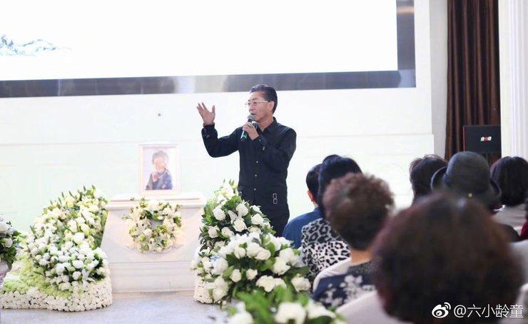 《西游记》导演杨洁追思会 六小龄童等人现身