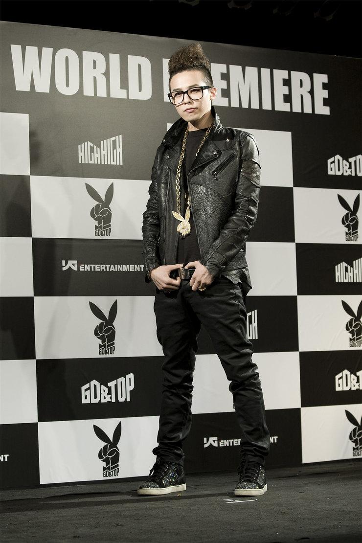 BIGBANG亮相品牌发布会 皮衣装扮尽显潇洒帅气