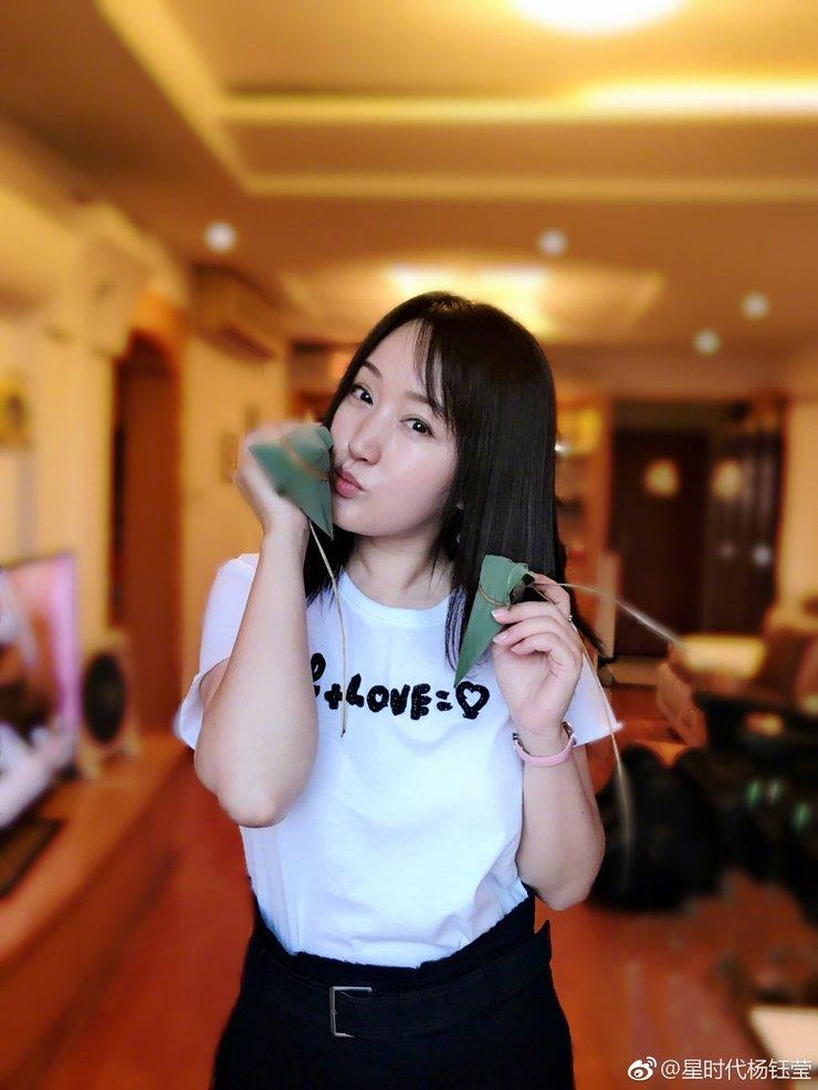 杨钰莹与同龄的发小同框包粽子 保养得如邻家小女孩