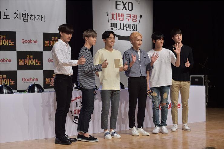 EXO现身综艺节目 为粉丝送上特别礼物