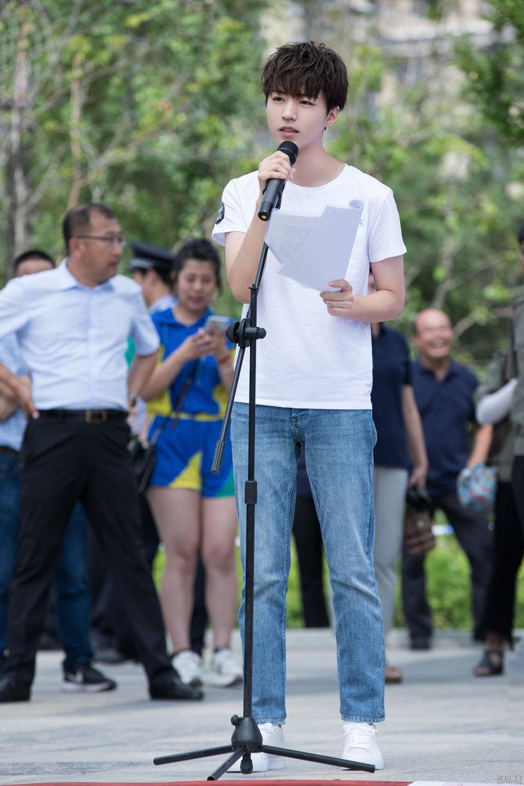 王俊凯为保护东北虎发声 保护濒危野生动物